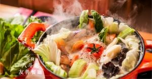【番紅花專欄】八斗邀友善餐廳|以基隆風土做菜釀酒