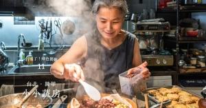 【番紅花專欄/台北萬華】小小蔬房|台味旬菜的靈感廚房