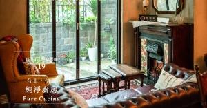 【番紅花專欄】純淨廚房|時髦而脫俗的綠色餐酒館