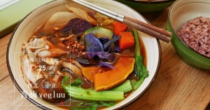 【台北.中正】Vegluu 青滷|有機五行十蔬涮出滿滿能量的蔬食煮