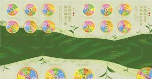 【2020臺灣有機茶國際品茗會】風味輪:茶風味的辭典,即將引領的綠色新商機