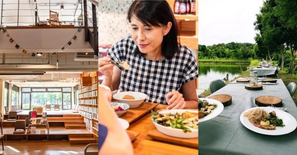 【綠媒體之旅】從綠色農場到綠色餐廳的味覺旅行:5/16番紅花限定帶路