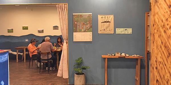 南澳好糧食堂 Good Eats Cafe