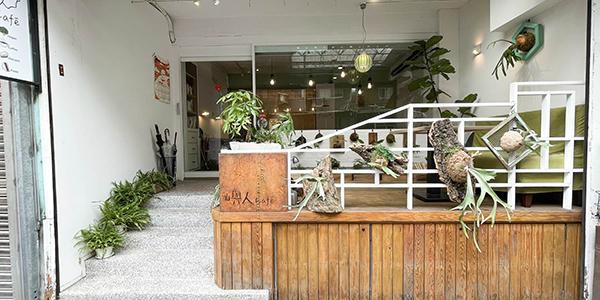 嶼人Café