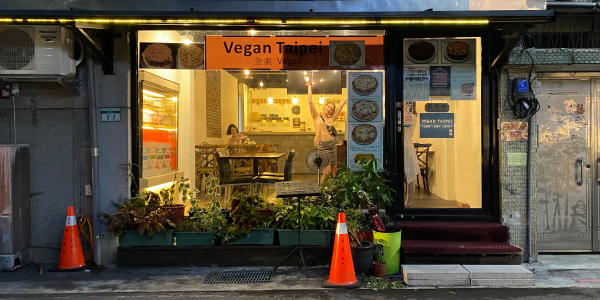 Vegan Taipei