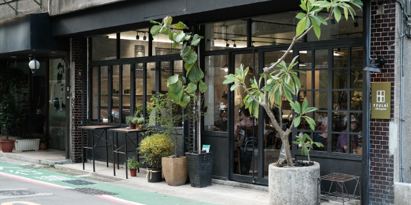 厝內與咖啡與綠 Tzulaï café & green