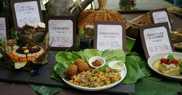 【小米食材研究會】16道小米創意料理食譜集(上)