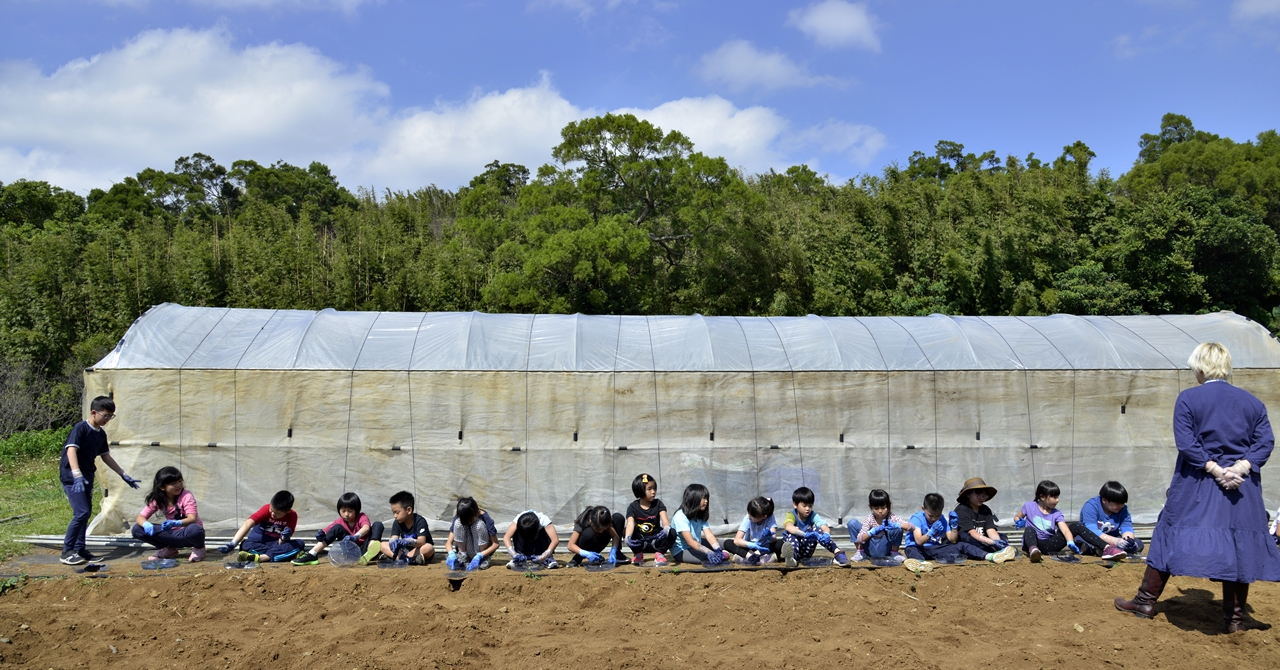 【士林】喜樂屋有機農場:打造土氣十足的菜園小學堂