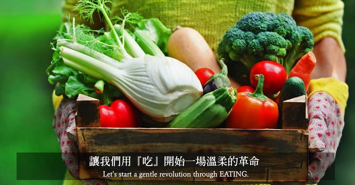 【影片】綠色餐飲指南 × 綠色餐廳|聯合響應綠食宣言運動