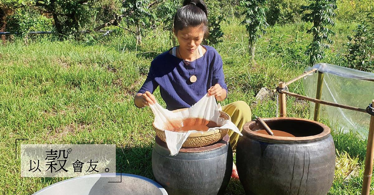 【黃宇君專欄】小暑處暑間︰豔陽,是稻穀收割、醬油釀造的好時機