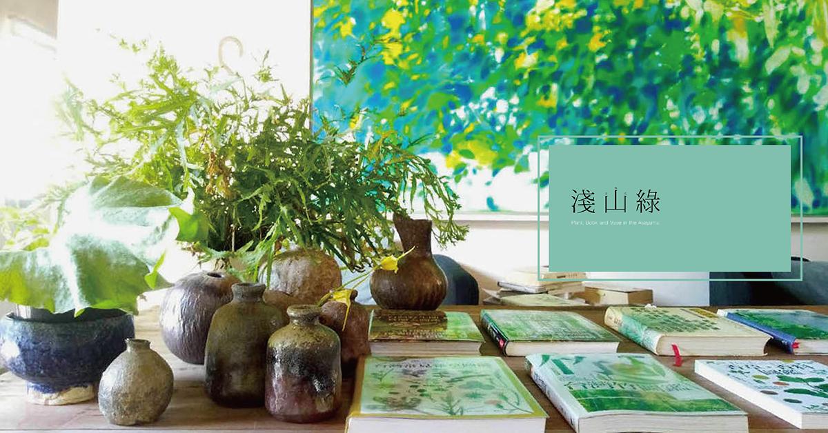 【永續書展×獨立書店】淺山綠的永續書單:探索「食物源頭」與「飲食文化」,體現餐桌上的食物感知