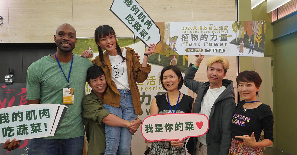 【永續飲食生活節】破2400人參與「蔬食7日大挑戰」,估計減碳150公噸!