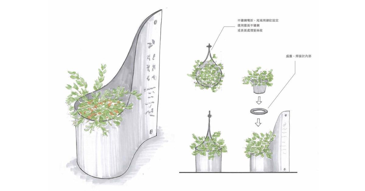 【綠餐頒獎】打造專屬綠色餐飲的獎座:連結人與自然的關係,不再只是擺飾品的永續設計